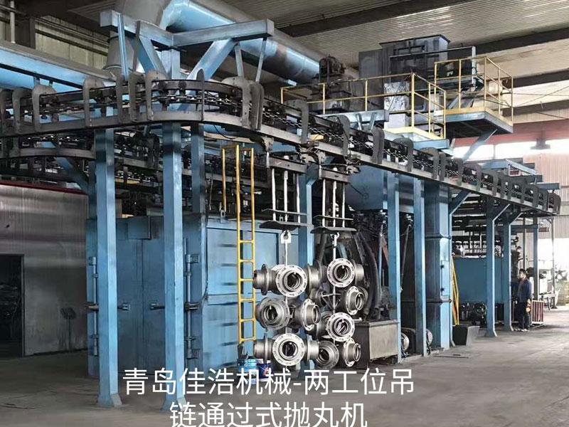两工位吊链通过式抛丸机